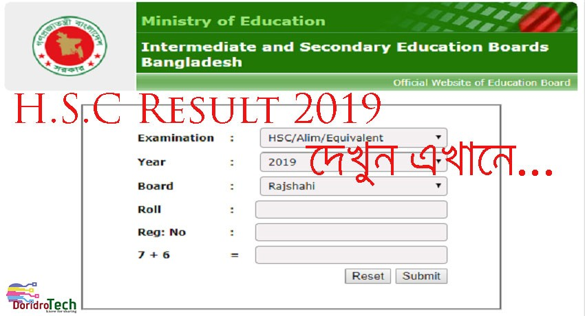 Photo of HSC Exam Result 2019 Will Be Published On 17th July 2019